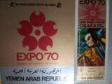 YEMEN, EXPO OSAKA - COLIȚĂ MNH