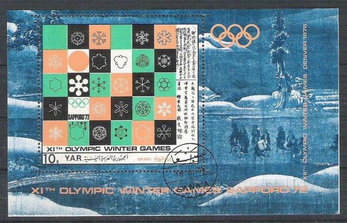 Yemen 1971 Sport, perf. sheet, used L.106