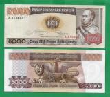 = BOLIVIA - 5000 PESOS BOLIVIANOS - 1984 - UNC   =