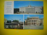HOPCT 62418  TIRASPOL 1991 MOLDOVA BASARABIA -STAMPILOGRAFIE-CIRCULATA