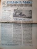 Ziarul romania mare 23 octombrie 1992-articol despre tudor arghezi
