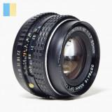 Obiectiv SMC Pentax-M 50mm f/1.7