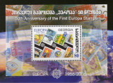 Georgia 2006 Europa CEPT Mi.B35 MNH AC.365, Nestampilat