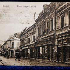 Lugoj, Strada Regina Maria - CP Ilustrata