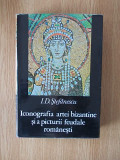 ICONOGRAFIA ARTEI BIZANTINE SI A PICTURII FEUDALE ROMANESTI- STEFANESCU