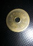 Moneda japonia,moneda japoneza,Moneda veche,T.GRATUIT