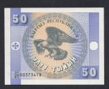 A7451 Kyrgyzstan 50 tyiyn ND 1993 UNC