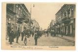 4932 - RAMNICU-SARAT, Buzau, street stores - old postcard, CENSOR - used - 1917