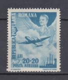 ROMANIA 1948   LP 233  a  1 MAI - ZIUA MUNCII  EROAREA  TRIMOTOR  MNH
