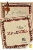 Carte de despartire/Savatie Bastovoi, Cathisma