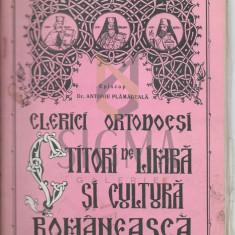 DR. ANTONIE PLAMADEALA - DEDICATIE ! - CLERICI ORTODOCSI CTITORI DE LIMBA SI CULTURA ROMANEASCA, 1977