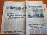 scanteia 17 mai 1984-articol si foto orasul timisoara