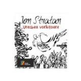 Urechea vorbitoare + CD - Ion Stratan