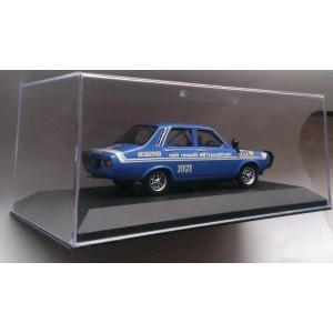 Macheta Renault 12 Gordini Transafrican (Dacia 1300) raliu 1971 - Atlas 1/43