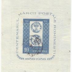 România, LP 464/1958, Centenarul mărcii poștale românești, coliță dant., oblit.