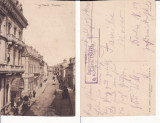 Craiova - Strada Unirii- cenzura militara, rara