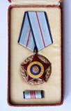 Ordinul Meritul Militar Insemn cls III RPR 1