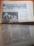 "romania mare 28 iunie 1996-art'""lacrimi pe morminte fara cruci"""