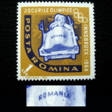 Varietate valoarea de 1 Leu J.O. Innsbruck, 1963, Nestampilat