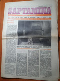 Saptamana 23 decembrie 1988-articol nadia comaneci,filmul chirita la iasi