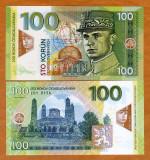 !!! CEHOSLOVACIA = FANTASY NOTE = 100 KORUN  2018 ,  M. STEFANIK - UNC / POLIMER