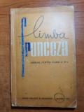 manual limba franceza clasa a 11-a din anul 1963