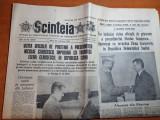 scanteia 25 octombrie 1983-vizita lui ceausescu in sudan si cipru
