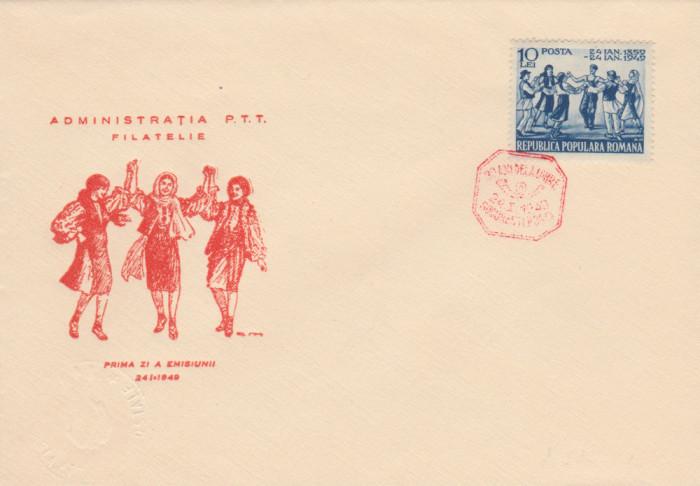 1949 Romania - FDC 90 ani de la Unirea Principatelor, LP 251