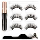 Set Gene False, Beauty Belongs To You Magnetic, Eyeliner Eyelash Suit, 24