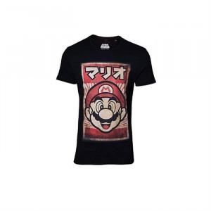 Tricou Personalizat Super Mario Negru Xl