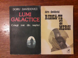 Ridica-te si mergi + Lumi galactice - Doru Davidovici / R5P2S