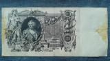 100 Ruble 1910 Rusia / seria 186653