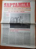 Saptamana 17 noiembrie 1989-realizari ale epocii nicolae ceausescu