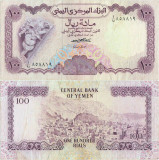1976 , 100 rials ( P-16a ) - Republica Arabă Yemen