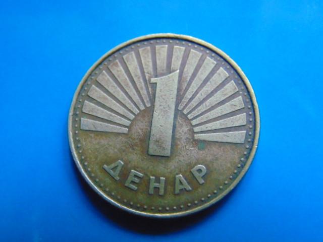 MACEDONIA -1 DENAR 1993