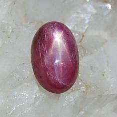 rubin stelat 100% natural ideal pentru montura inel !!
