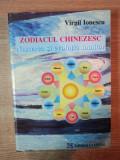 ZODIACUL CHINEZESC. NASTEREA SI EVOLUTIA LUMILOR - VIRGIL IONESCU