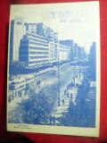 Ilustrata -Bucuresti- Bdul Magheru cu tramvaie ,anii '50 -speciala pt Radioclub