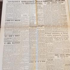 """ziarul universul 24 mai 1945-articolul """" ultimile zile a le lui hitler """""""
