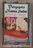 (C506) VATSYAYANA - KAMA SUTRA