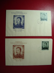 ROMANIA RPR 1949 2 FDC / DANTELAT SI NEDANTELAT foto
