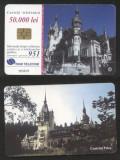 Romania 2000 Telephone card Peles Castle Rom 77a CT.064