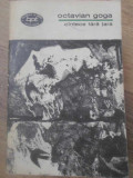 CANTECE FARA TARA-OCTAVIAN GOGA
