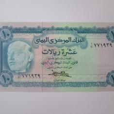Cumpara ieftin Yemen 10 Rials 1973 UNC
