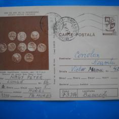 HOPCT 46161  MONEDE REPUBLICANE ROMANE ARGINT-SATU NOU-JUD ARAD-CIRCULATA