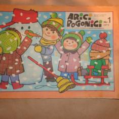 Arici pogonici revista ilustrata pentru cei mici nr.1 an 1973/16pagini