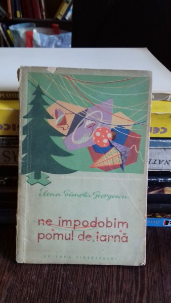 NE IMPODOBIM POMUL DE IARNA - ELENA SIMOTA GEORGESCU