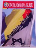 Program meci fotbal ROMANIA - ISRAEL (03.03.2010)