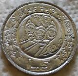 Moneda 5 LIRE - SAN MARINO, anul 1973 *cod 2793 = UNC, Europa, Aluminiu