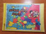 Carte pentru copii - haihui prin lume - din anul 1992
